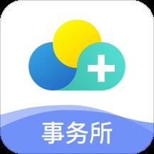 云医疗事务所端 4.3.0最新版